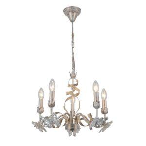 Подвесная люстра Arte Lamp Libellula A8626LM-5WG