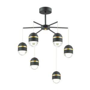 Подвесная светодиодная люстра Odeon Light Minion 4118/30CL