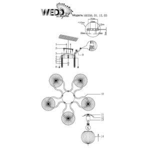Потолочная люстра Wedo Light Бондено 66556.01.15.05