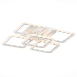 Потолочная светодиодная люстра Evoluce Qutro SLE200402-05