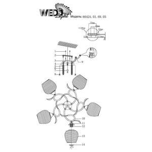 Потолочная люстра Wedo Light Bogonio 66424.01.69.05