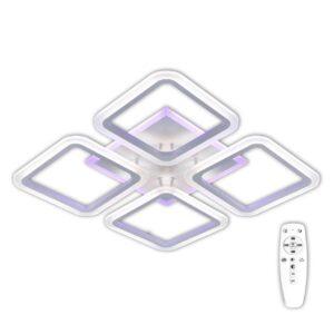 Потолочная светодиодная люстра Citilux Марсель CL232140RE
