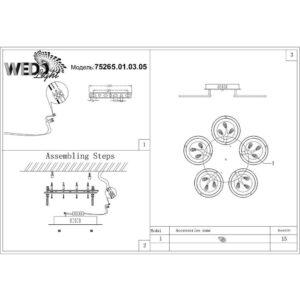 Потолочная светодиодная люстра Wedo Light Geya 75265.01.03.05
