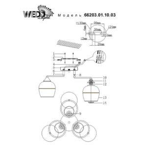 Потолочная люстра Wedo Light Idro 66203.01.10.03